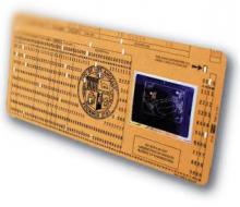 aperature-card SITE
